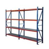 Storage shelving unit rack Boteless rivet shelves